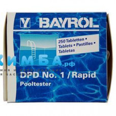 Таблетки для Bayrol Pooltester, DPD №1/Rapid (10 штук)